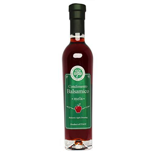 アップルバルサミコ Acetaia Castelli リンゴのバルサミコ イタリア産 250ml 添加物 酸化防止剤不使用