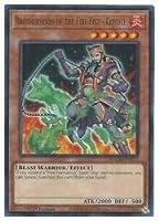 英語版(北米版) 茶 Brotherhood of the Fire Fist-Coyote(GLR)(1st)(機炎星-ゴヨウ)