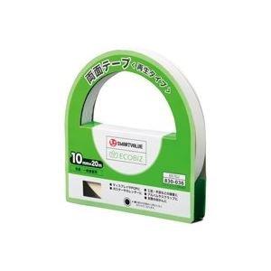 (業務用20セット)ジョインテックス 両面テープ(再生タイプ)10mm×20m B570J 〈簡易梱包