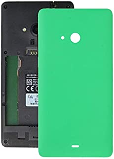 Battery case Jrc Battery Back Cover for Microsoft Lumia 540 (Black) Mobile phone accessories (Color : Green)