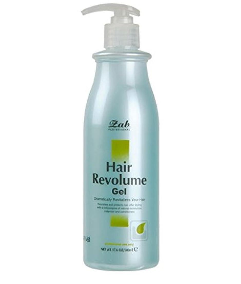 祖父母を訪問浴室接尾辞[MONALIZA/モナリザ] zab Hair Revolume Gel 500ml/ジャブ毛深いボリュームジェル(海外直送品)