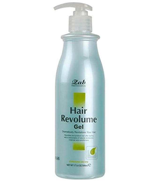 学校従来の耳[MONALIZA/モナリザ] zab Hair Revolume Gel 500ml/ジャブ毛深いボリュームジェル(海外直送品)