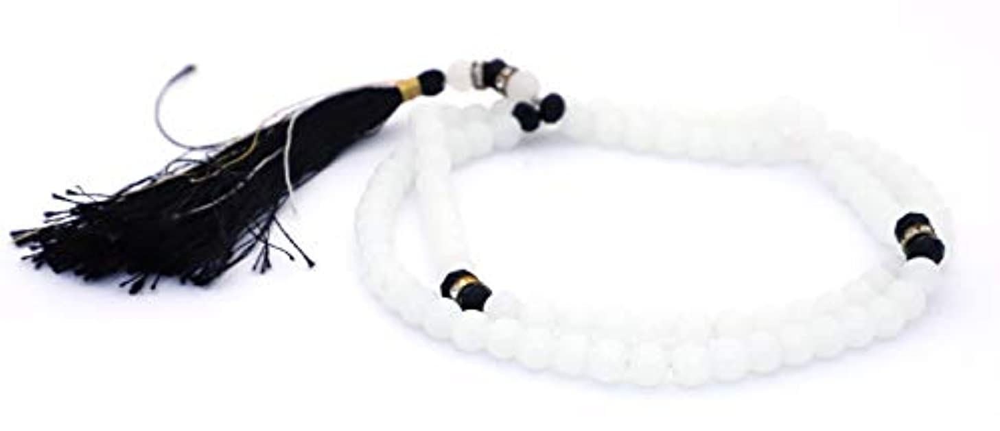 Tasbeeh Tasbih Plastic Beads Misbaha Pray 99 String