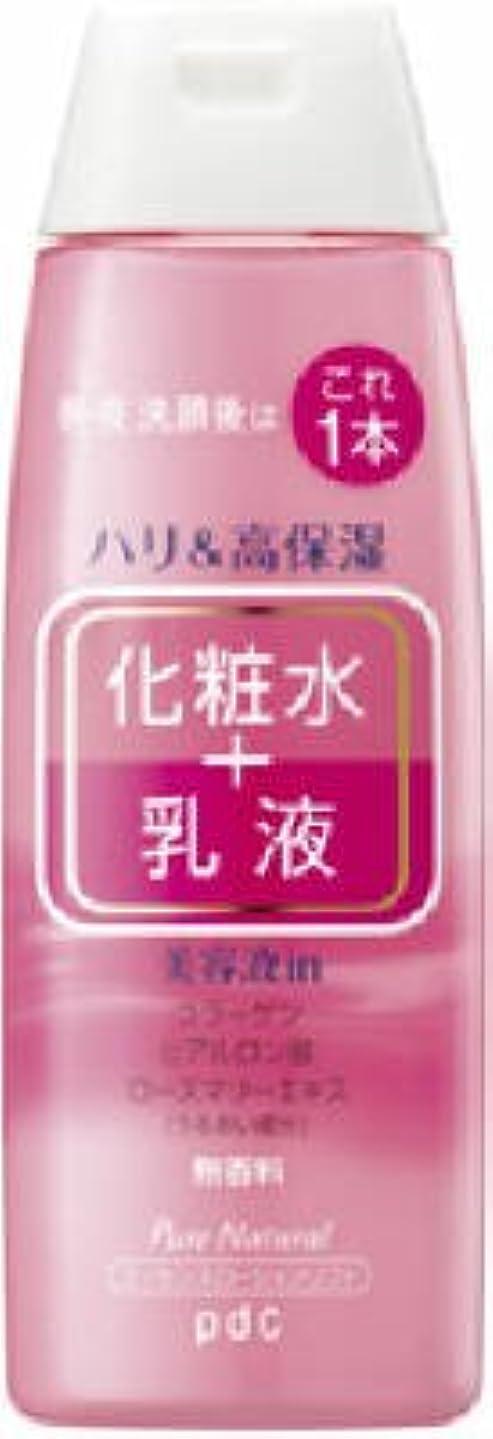 母設置名門pdc ピュアナチュラル エッセンスローション リフト 210mL 化粧水+乳液の「瞬間ダブル保湿」 ※予告なくパッケージ変更の場合あり×36点セット (4961989104256)