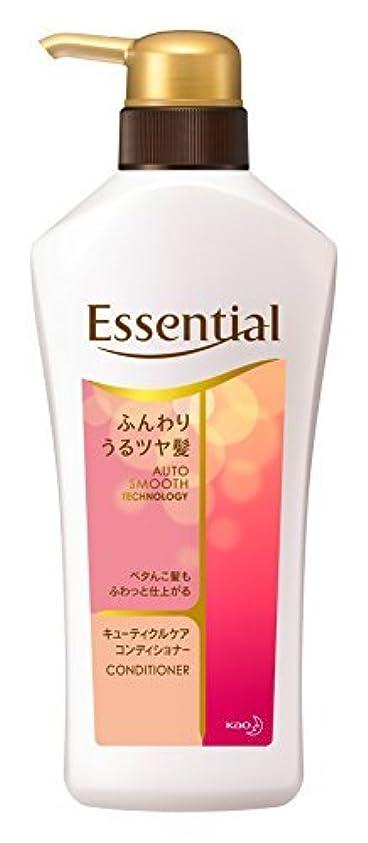 誰例プラスエッセンシャル コンディショナー ふんわりうるツヤ髪 ポンプ 480ml Japan