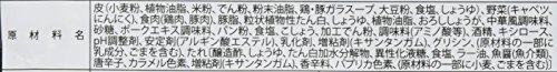 [冷凍]大阪王将羽根つき餃子314g