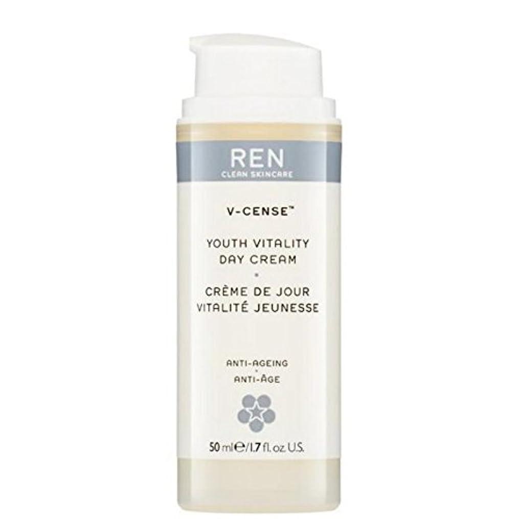 アシスタント松愛情深いの-リバイタライジングナイトクリーム x4 - REN V-Cense Revitalising Night Cream (Pack of 4) [並行輸入品]