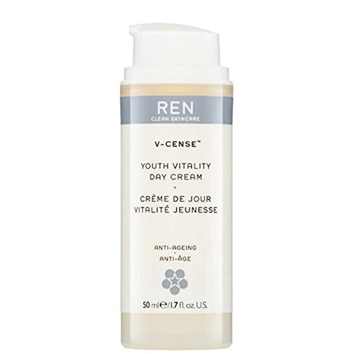 可愛い無臭検出可能REN V-Cense Revitalising Night Cream (Pack of 6) - の-リバイタライジングナイトクリーム x6 [並行輸入品]