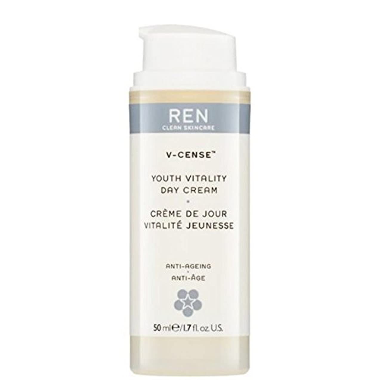 ナンセンスポータル飢えの-リバイタライジングナイトクリーム x2 - REN V-Cense Revitalising Night Cream (Pack of 2) [並行輸入品]