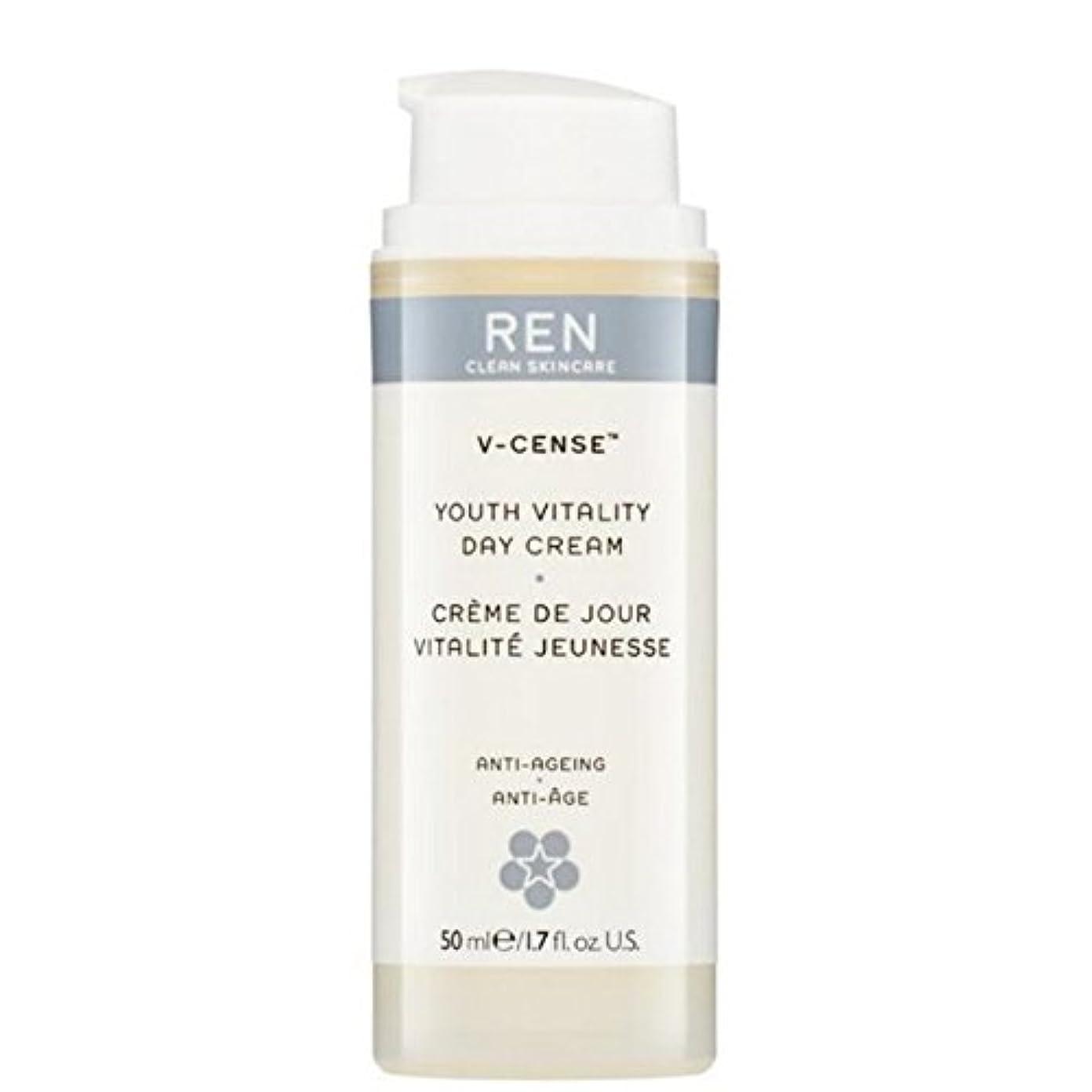 雑種はちみつ強風の-リバイタライジングナイトクリーム x4 - REN V-Cense Revitalising Night Cream (Pack of 4) [並行輸入品]