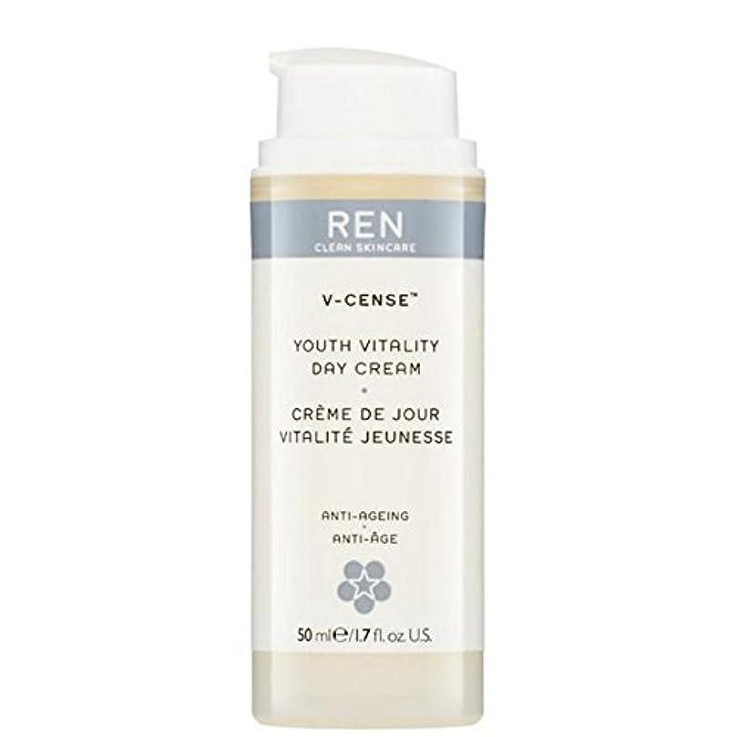 小説速い方法論の-リバイタライジングナイトクリーム x4 - REN V-Cense Revitalising Night Cream (Pack of 4) [並行輸入品]