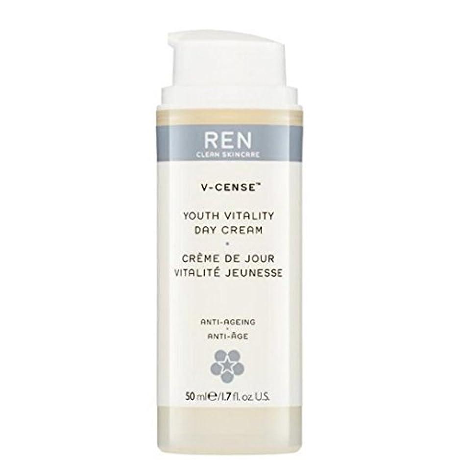 外向きライオン虐待REN V-Cense Revitalising Night Cream (Pack of 6) - の-リバイタライジングナイトクリーム x6 [並行輸入品]