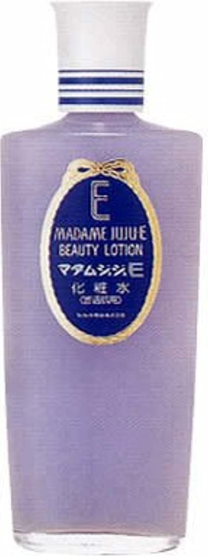 学校の先生輸送リスナーマダムジュジュE 化粧水 ビタミンE+卵黄リポイド配合 150ml
