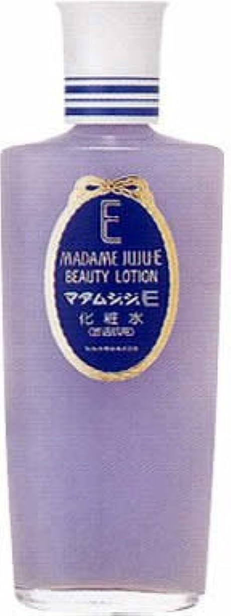 満足蓮作曲するマダムジュジュE 化粧水 ビタミンE+卵黄リポイド配合 150ml