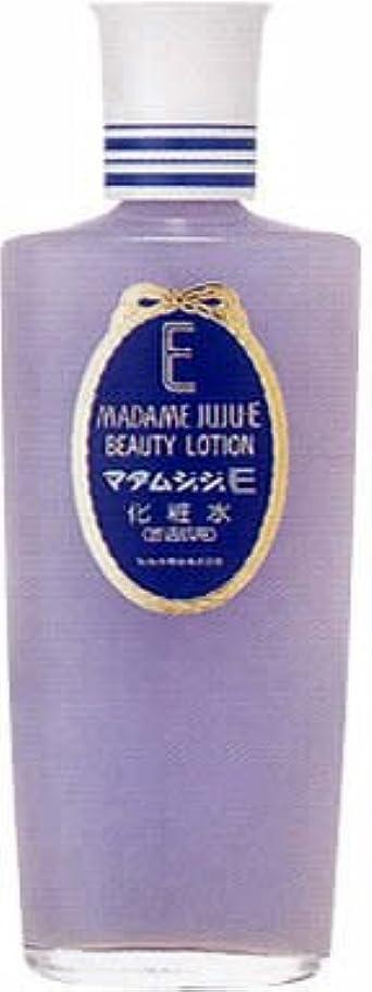 グレートバリアリーフ歌手知性マダムジュジュE 化粧水 ビタミンE+卵黄リポイド配合 150ml