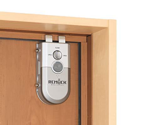 鍵穴のないリモコンドアロックREMOCK(リモック)外から見えない鍵で安心キーレス生活
