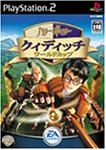 Harry Potter: Quidditch World Cup [Japan Import]