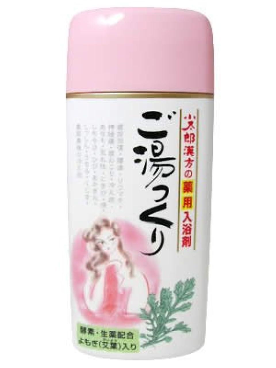 休戦小包鼻ご湯っくり 500g(入浴剤)
