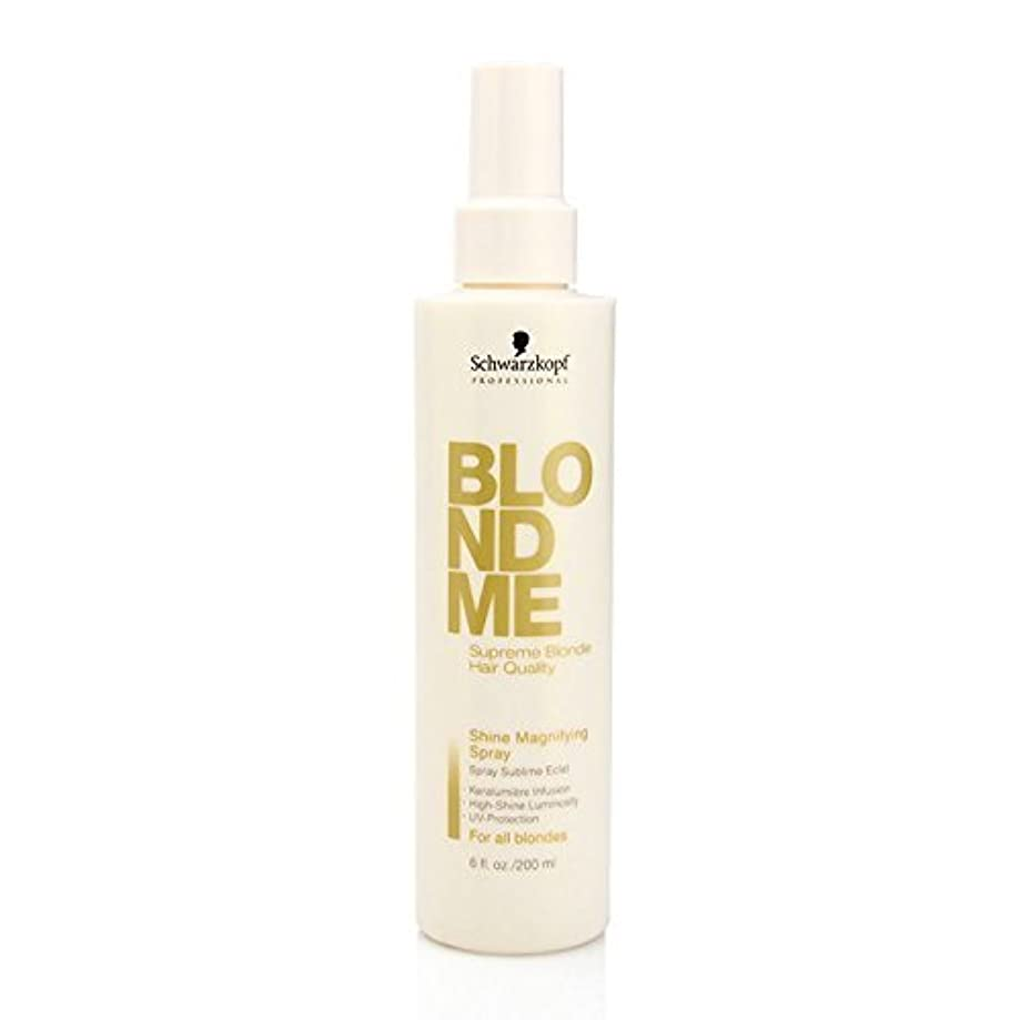 ストラップワードローブ自体by Blondme SHINE MAGINYING SPARY 6 OZ by BLONDME