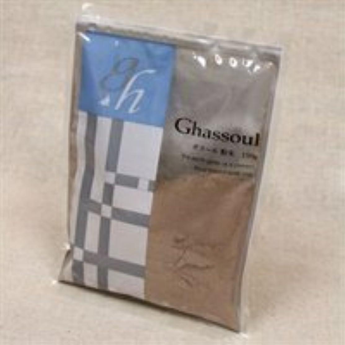 コマース礼儀質素なガスール ガスール 150g(粉末タイプ)