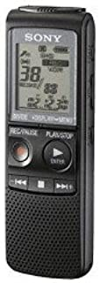 Sony ICD-PX720 Digital Voice Recorder with PC Link