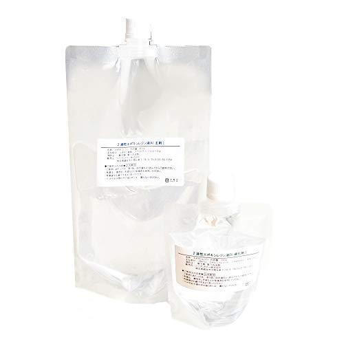 エポキシ樹脂 2液性エポキシレジン液 DIY レジンアクセサリー ハンドメイド 工作 工芸品 ピアス キーホルダー ネックレス (600g)
