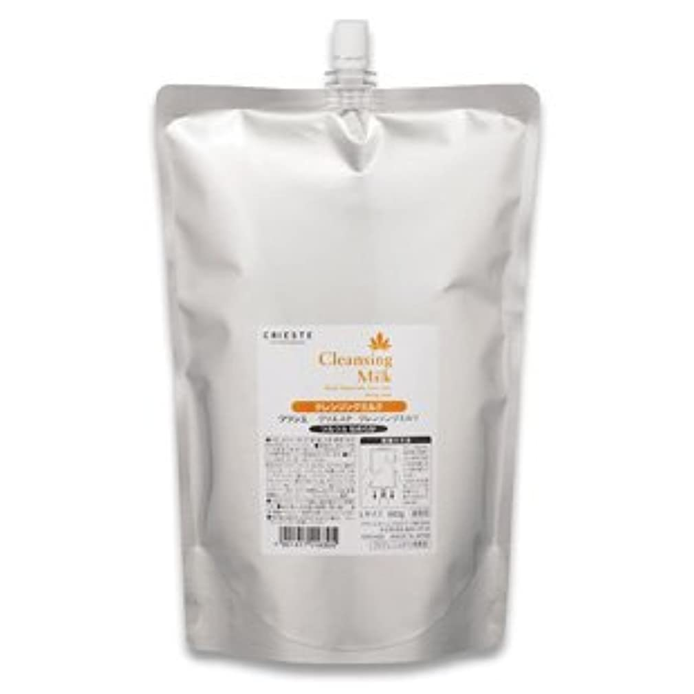 プレゼンター資金土器クラシエ クリエステ クレンジングミルク 900g×2 【詰替サイズ】