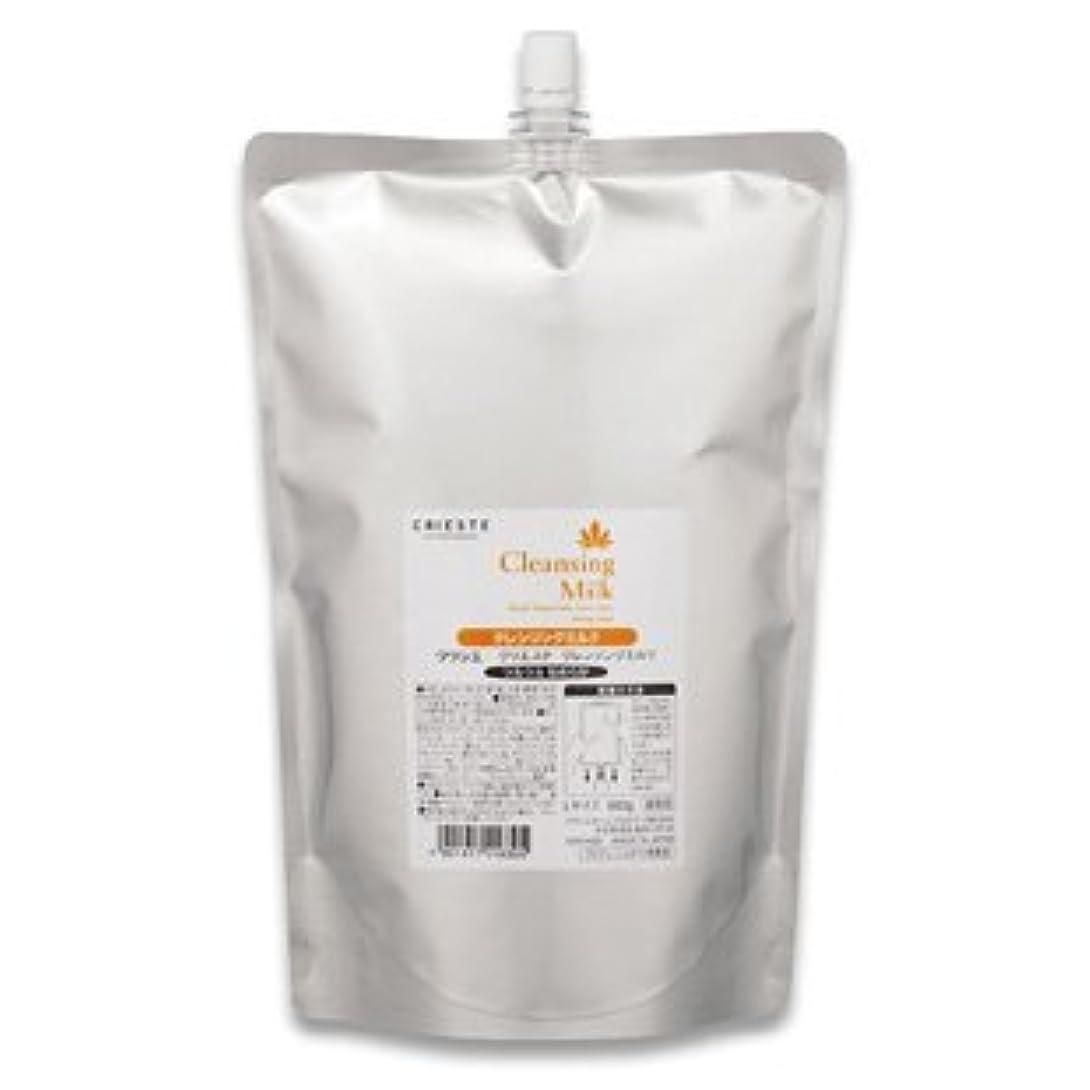 不利益湿った高さクラシエ クリエステ クレンジングミルク 1800g×2 【お徳用サイズ】