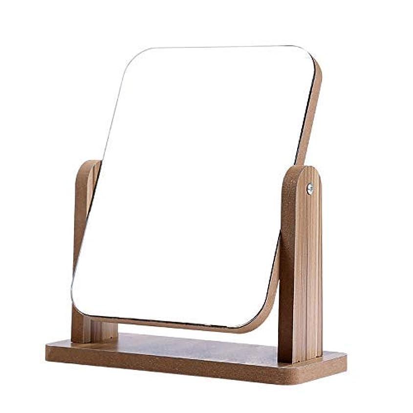 ペフやろう膨張する阿久津?木 卓上ミラー 化粧ミラー メイクミラー 360度回転 スタンドミラー 化粧鏡 木目 (縦)