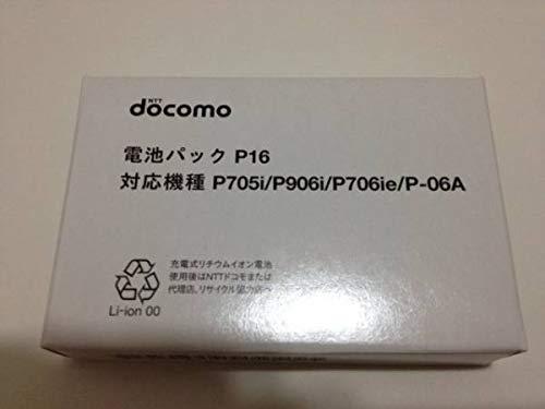 ドコモ純正商品P-06A / P906i/P705i/P706ie/P-06A等電池パック(P16)
