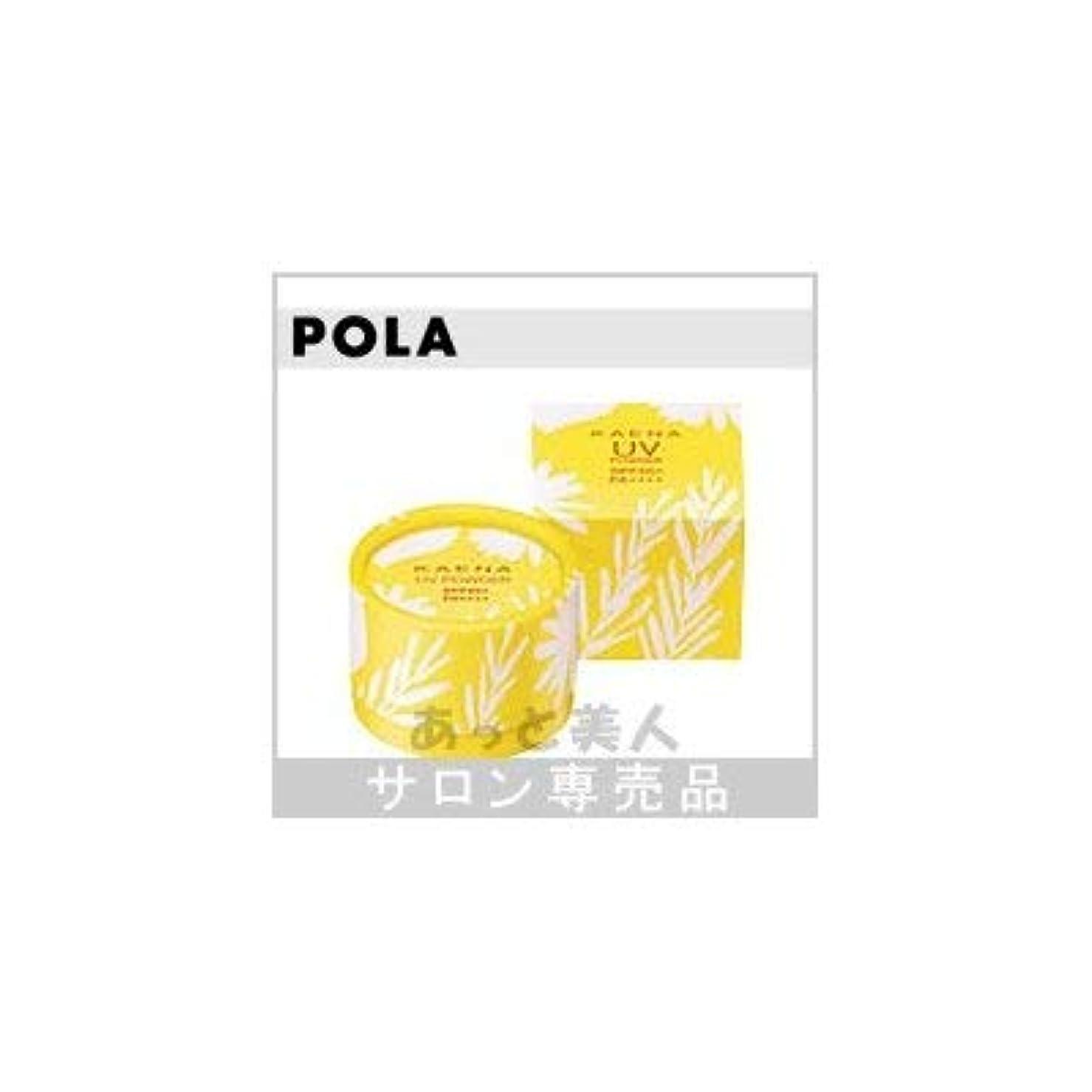 正確な物足りない分散ポーラ カエナ UVパウダー 6.5g (SPF50+ PA++++)
