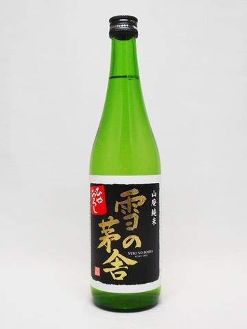 日本酒 雪の茅舎 山廃純米 ひやおろし 720ml 斎彌酒造