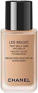 Chanel - Les beiges base fluida spf25 n22 30ml