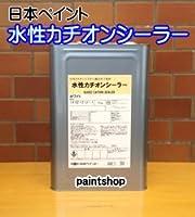 日本ペイント 水性カチオンシーラー 15kg 透明(淡黄色)