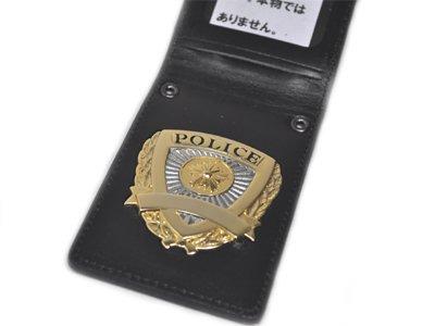 警察手帳(レプリカ)◆警察グッズ 撮影用 コレクション… (黒革 ノーマル型)