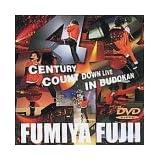 CENTURY COUNTDOWN LIVE IN BUDOKAN [DVD]