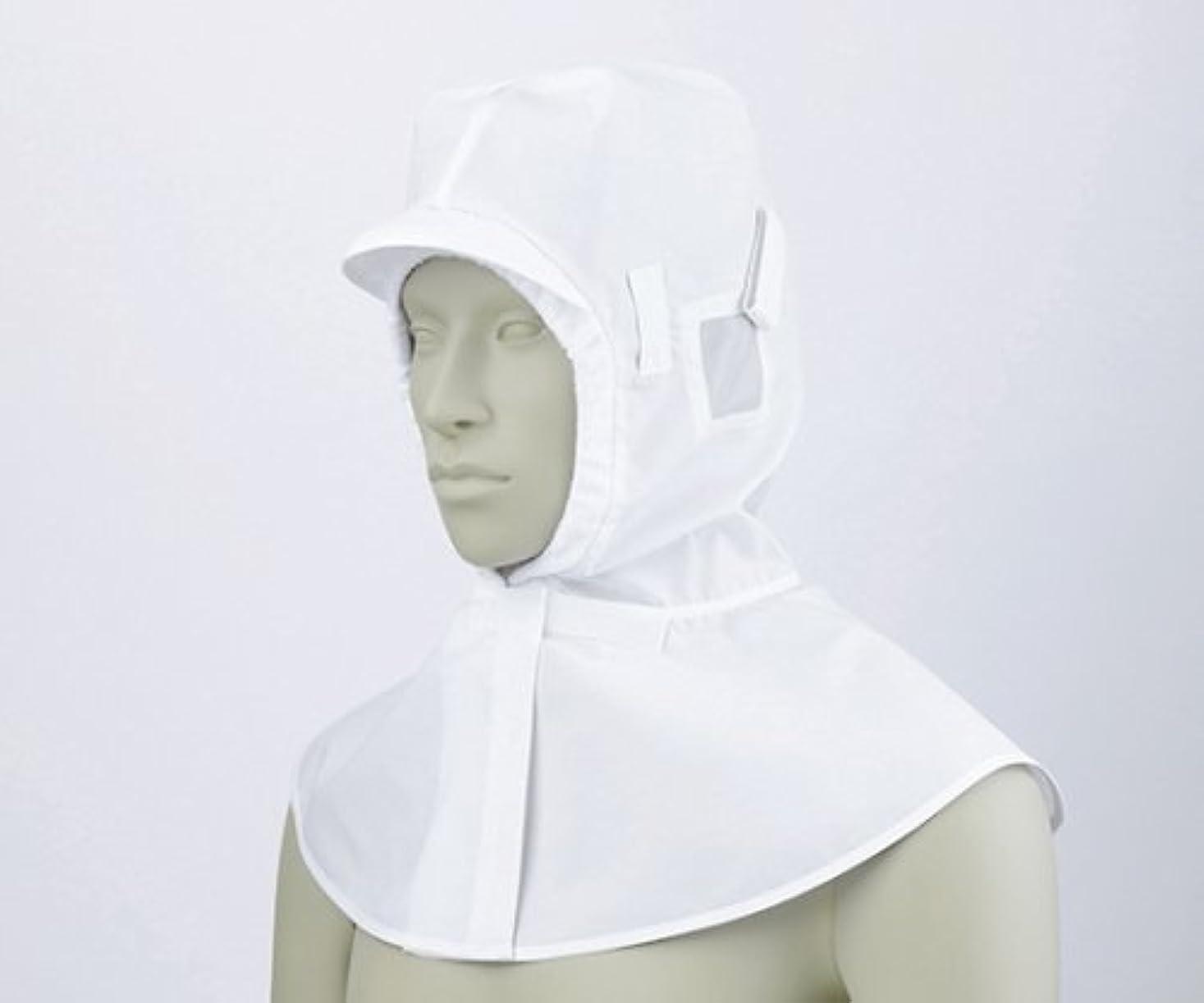 宇宙平衡腐敗した頭巾帽子 白/61-6133-42