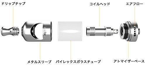 Aspire Nautilus 2 Atomizer - Grey