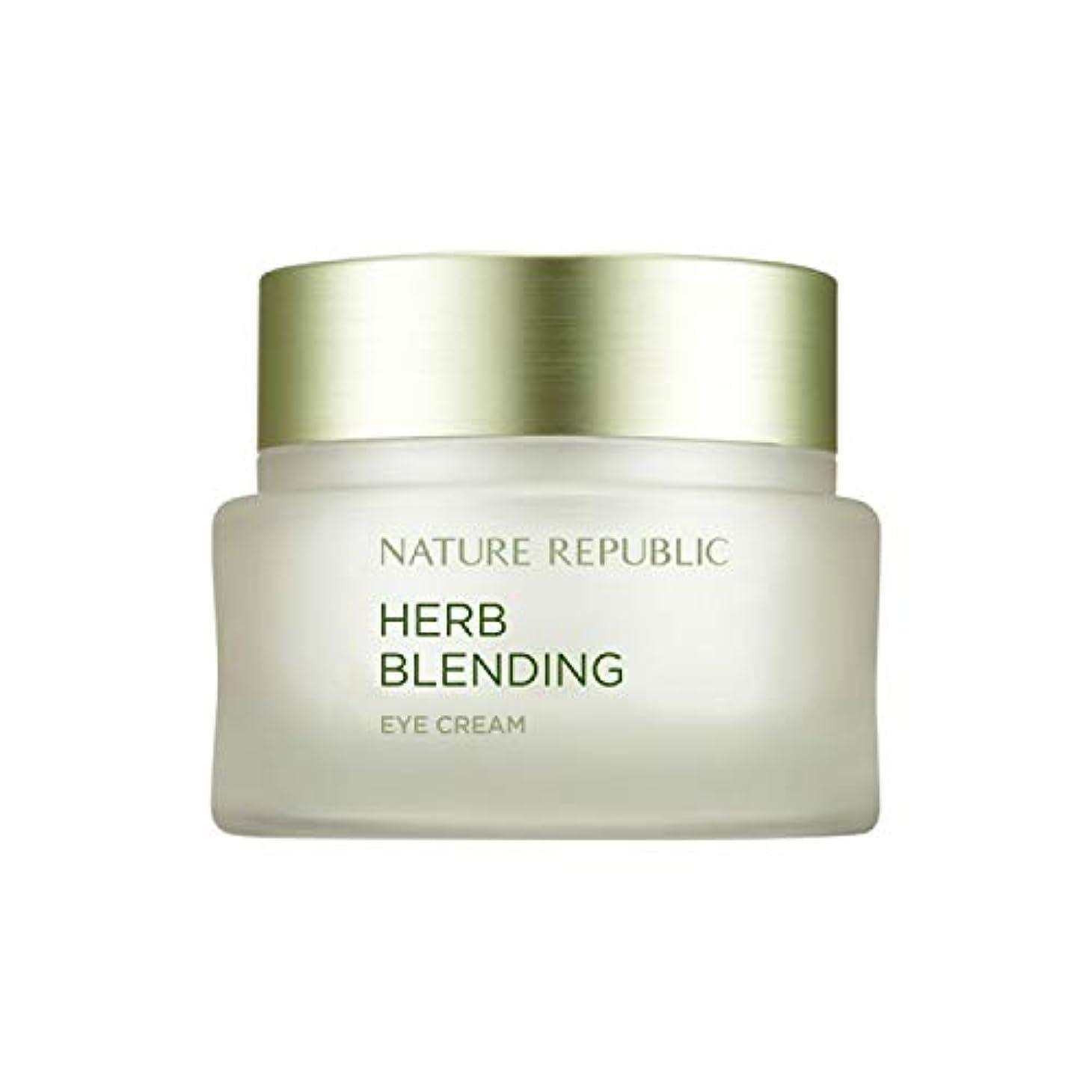 苗あたり満足ネイチャーリパブリック(Nature Republic)ハブブレンドアイクリーム 25ml / Herb Blending Eye Cream 25ml :: 韓国コスメ [並行輸入品]