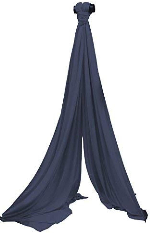 Grünikaltuch SchenkSpass 7m (Meter) für 3-4m Deckenhhe (tissus, aerial fabric) (navy blau)
