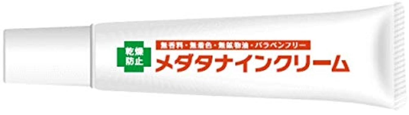 塩狭いスピーカーメダタナインクリーム