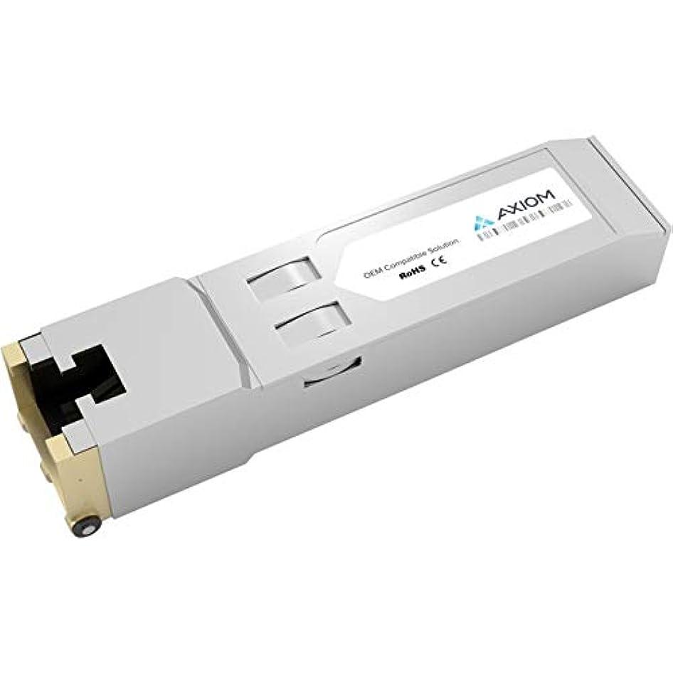 ベンチャー風邪をひく委員会AXIOM 1000BASE-T SFP TRANSCEIVER FOR HP - JD495A