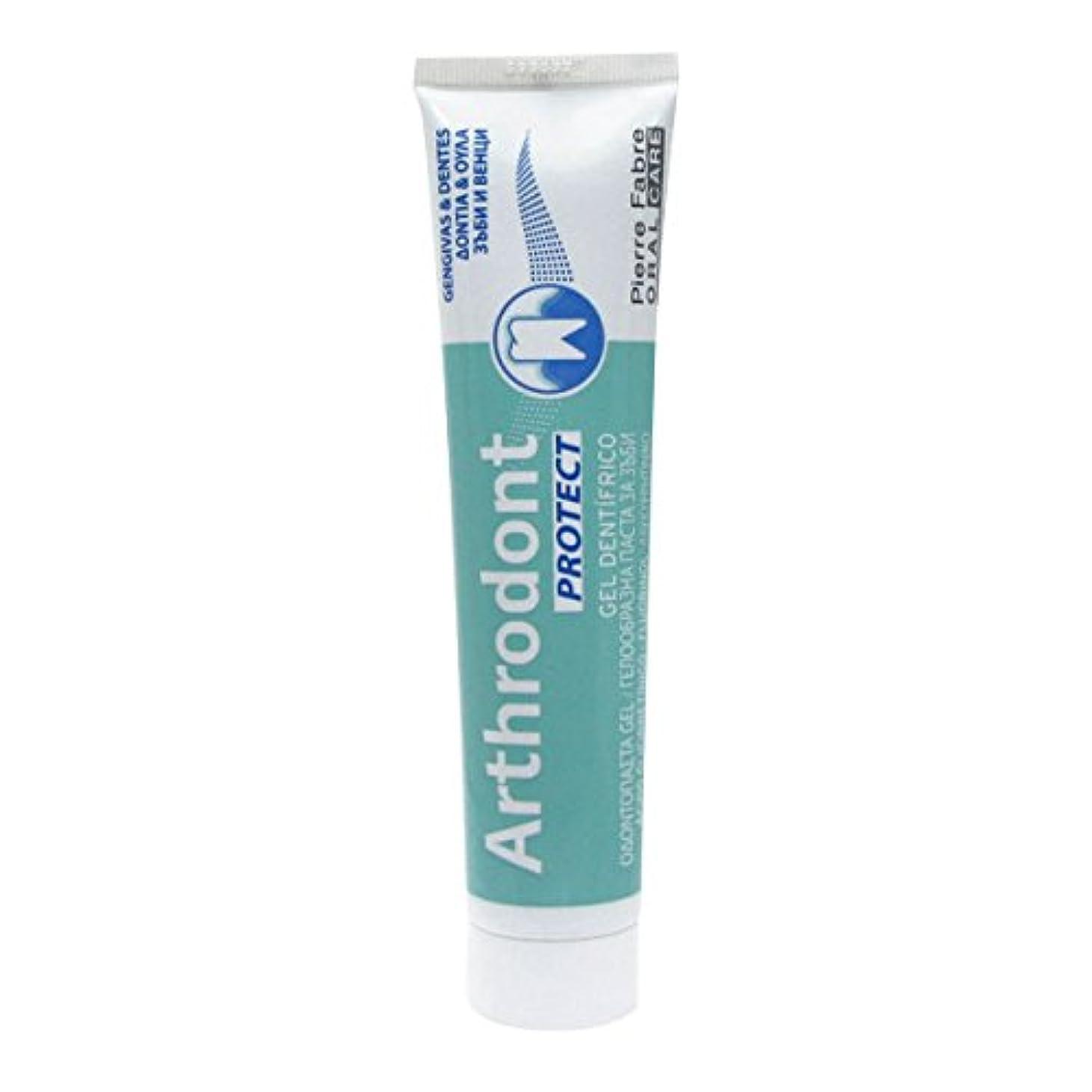 マインドフル立証するチューインガムArthrodont Protect Teeth And Gums Gel 75ml [並行輸入品]