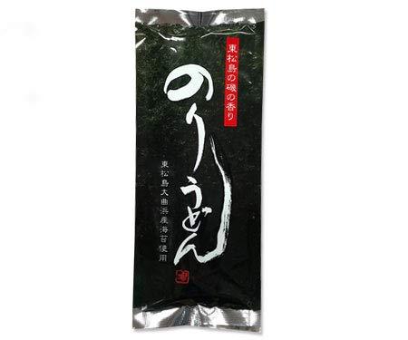 のりうどん 乾麺 200g 海苔 海苔うどん 宮城県 東松島市 満天青空レストラン (10袋)