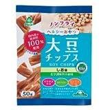サンコー 大豆チップスしお味 50g×4個