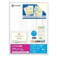 (まとめ) ヒサゴ ビジネス名刺 A4 10面 クリーム BX07 1冊(100シート) 【×2セット】 〈簡易梱包