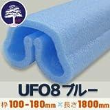 【法人様個人事業主様限定商品】MF UFO8ブルー (1本)