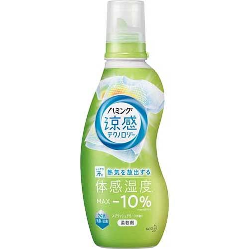 柔軟剤 ハミング 涼感 テクノロジー スプラッシュグリーン 本体 530ml 24時間消臭・抗菌