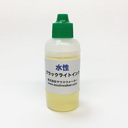 シヤチハタ『水性ブラックライトインクセット』