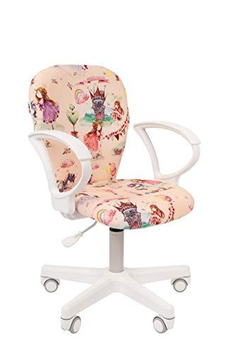 CHAIRJet Schreibtischstuhl Kinder mit Rollen - Höhenverstellbar Kinderdrehstuhl Armlehnen - Jugenddrehstuhl Kinderschreibtisch Sessel - Kinderbürostuhl Drehsessel 105 (Prinzessin, mit Armlehnen)